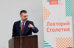Известный общественный деятель Владимир Легойда выступил с лекцией в Смоленске
