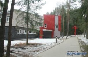 Под Смоленском в Катыни завершается строительство российского мемориала