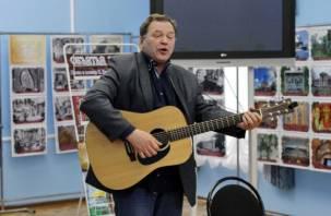 В Смоленске известный бард и писатель Алексей Витаков презентовал свою новую книгу