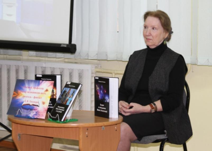 В Смоленске состоялась презентация серии фантастических книг Людмилы Тихоновой