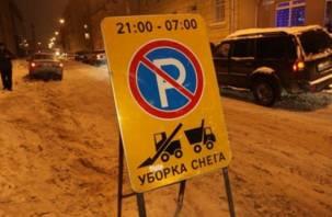 Смолянам запретят парковаться возле снега