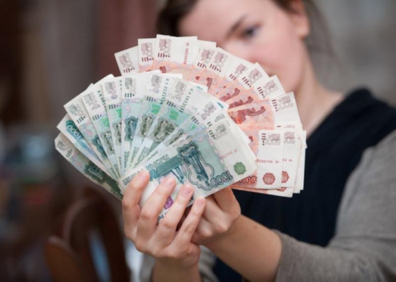 У смолян могут резко вырасти зарплаты