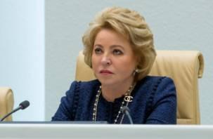 Стала известна программа визита Валентины Матвиенко в Смоленск