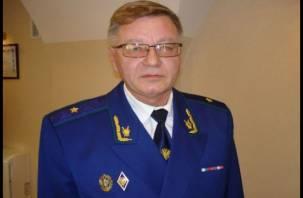 Скончался бывший прокурор Смоленской области