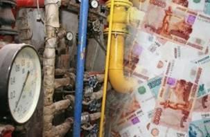 Фонд содействия реформированию ЖКХ оштрафовал Смоленскую область