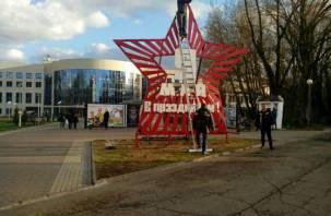 В Смоленске зажглась шестиметровая звезда