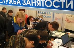 Стали известны самые востребованные профессии в Смоленске