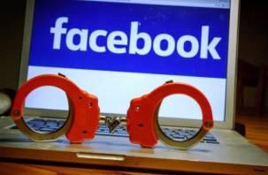Смолянам могут заблокировать Facebook