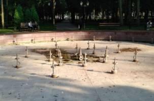 В Смоленске проверяют состояние городских фонтанов