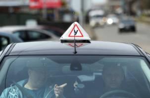 Правила сдачи экзамена на водительские права могут измениться