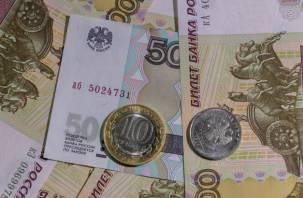 В Смоленской области увеличился прожиточный минимум