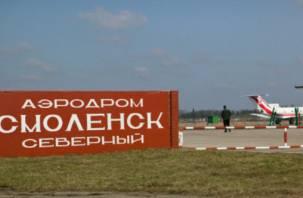 Аэродром в Смоленске «оккупировали» военные летчики