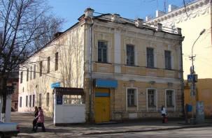Историческое здание в центре Смоленска выставят на продажу