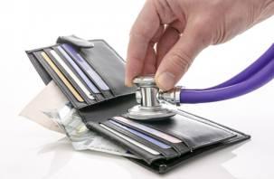 Банкротство смоленского здравоохранения осветили в официальном СМИ Минздрава