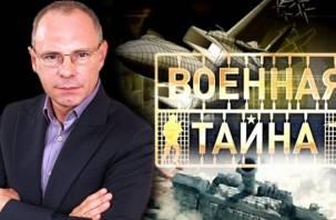 Смоленск посетит ведущий «Военной тайны» Игорь Прокопенко