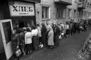 Назад в СССР. В Смоленской области начнется дефицит продуктов?