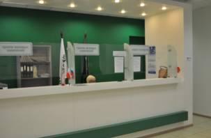 В Смоленске возобновил свою работу польский визовый центр