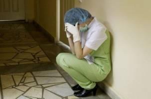 Возмущению нет предела: санитарок смоленской больницы опустили «ниже некуда»