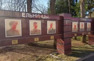 «Неужели не стыдно?» В Ельне вандалы поглумились над памятниками героям войны