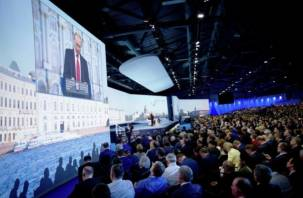 На экономическом форуме в Питере будет стенд Смоленской области