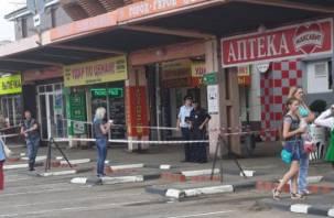 Полиция оцепила смоленский автовокзал