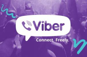 Что это было? У смолян вновь заработал популярный мессенджер Viber