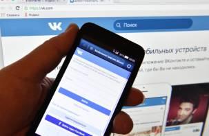 Пользователей «ВКонтакте» накажут за плагиат