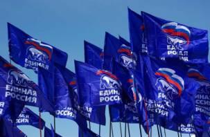 Смоленские единороссы исключили из праймериз «очко» кандидатов