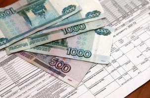 Россиянам рассказали о законах, которые помогут сэкономить на ЖКХ