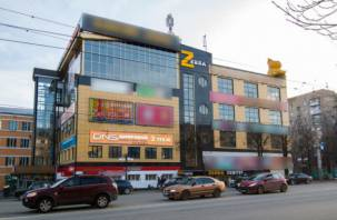 Прокуратура сообщила юристам о приостановлении деятельности смоленского ТЦ «Зебра»