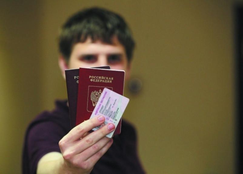 Новый загранпаспорт и водительское удостоверение подорожают в разы