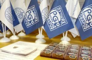 Сто к одному: смоляне готовятся стать лучшими в России