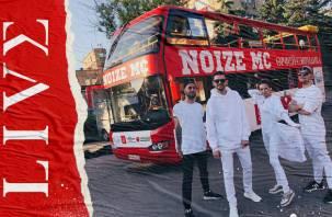 Смолянин спел на крыше движущегося по Москве автобуса