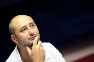 Стреляли в спину. Сенатор от Смоленской области высказал свое мнение об убийстве российского журналиста