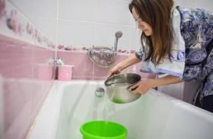На «холодной волне»: в Смоленске начинаются отключения горячей воды