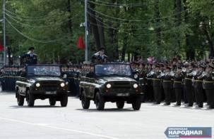 В 13 регионах отменили парад Победы