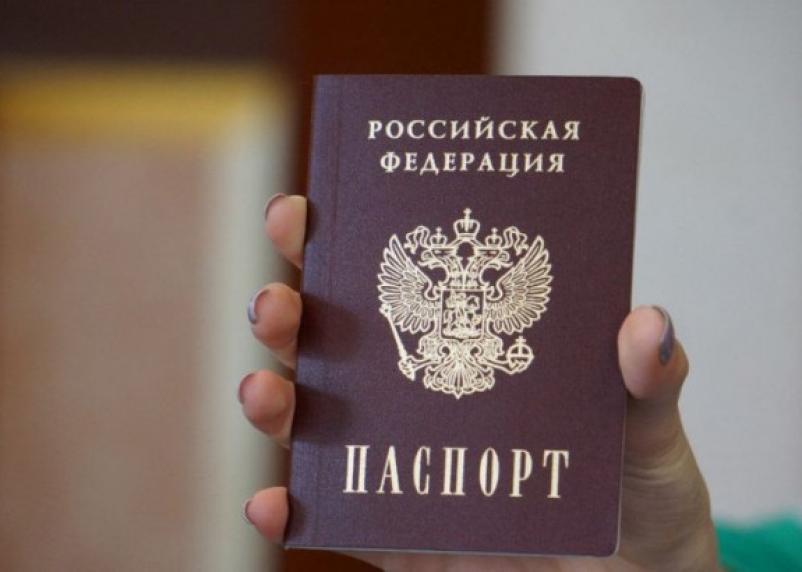Вместо паспорта россияне смогут брать с собой смартфон