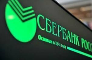Смоленское отделение Сбербанка участвует в модернизации одного из крупнейших производителей стретч-пленки на территории России