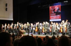 В Смоленске выступил симфонический оркестр Мариинского театра