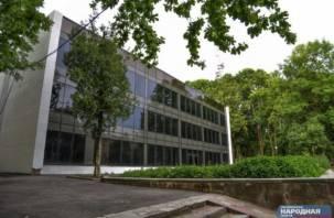В 2019 году в Смоленске всё-таки откроют филиал Пушкинского музея