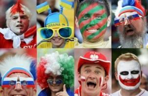 В Смоленске пройдет международная конференция по проблемам футбольных фанатов