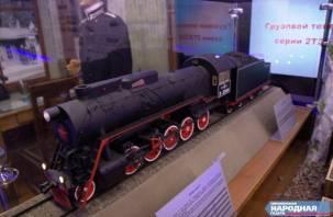 В Смоленске один день будет работать поезд-музей РЖД