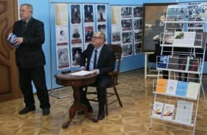 Бывший начальник ГУ МЧС РФ по Смоленской области представил свою новую книгу