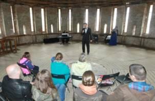 В Смоленске в Громовой башне прошёл музыкальный концерт