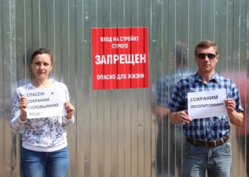 Защитники смоленского лесопитомника всё-таки смогли задать свои вопросы главе региона