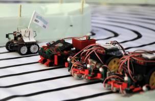 В Смоленске состязались дети и роботы