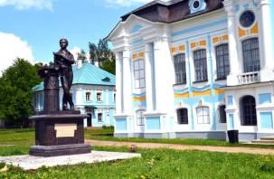 На Смоленщине состоится всероссийский Грибоедовский праздник