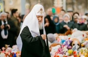 «Бездна горя»: патриарх Кирилл возложил цветы к мемориалу у «Зимней вишни»