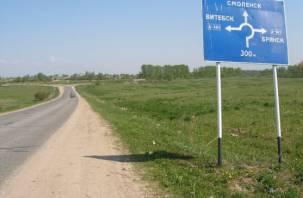 Сегодня в Смоленском районе ограничено движение транспорта