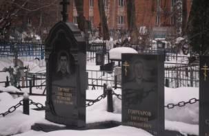 Кто убивает «воров в законе»? Белорусское издание рассказало о криминальном авторитете из Смоленска